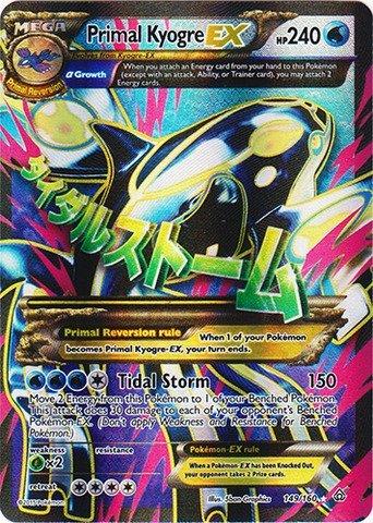 Pokemon - Primal Kyogre-EX (149/160) - XY Primal Clash - Holo