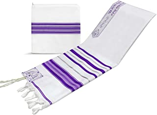 Zion Judaica Tallit Prayer Shawl & Bag Polyester Kosher from Israel Optional Personalization