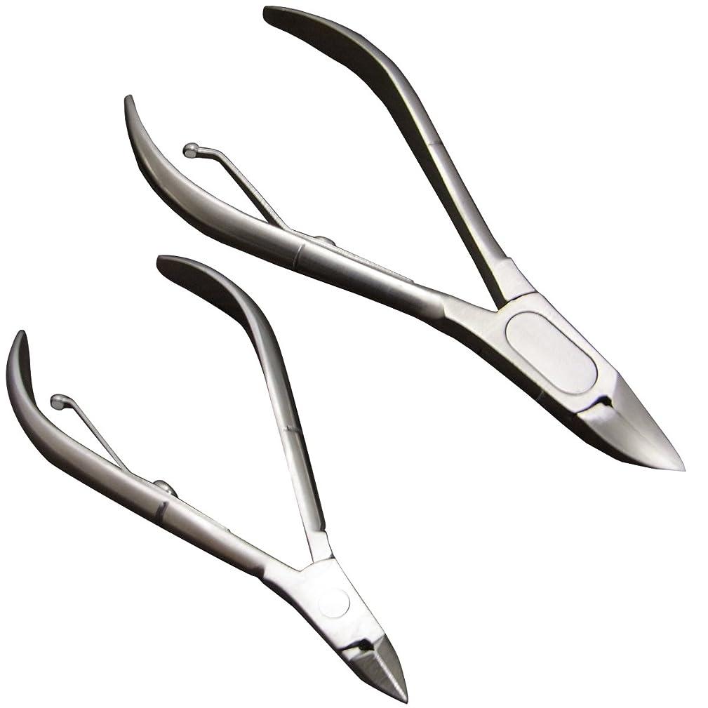 明るくする白内障マリナー「爪切り 大小2本セット」ネイルニッパー ステンレス製 割れ爪 巻き爪 陥入爪 2枚爪 厚い爪 足用 ささくれ 左右両用 ネイルケア 大小