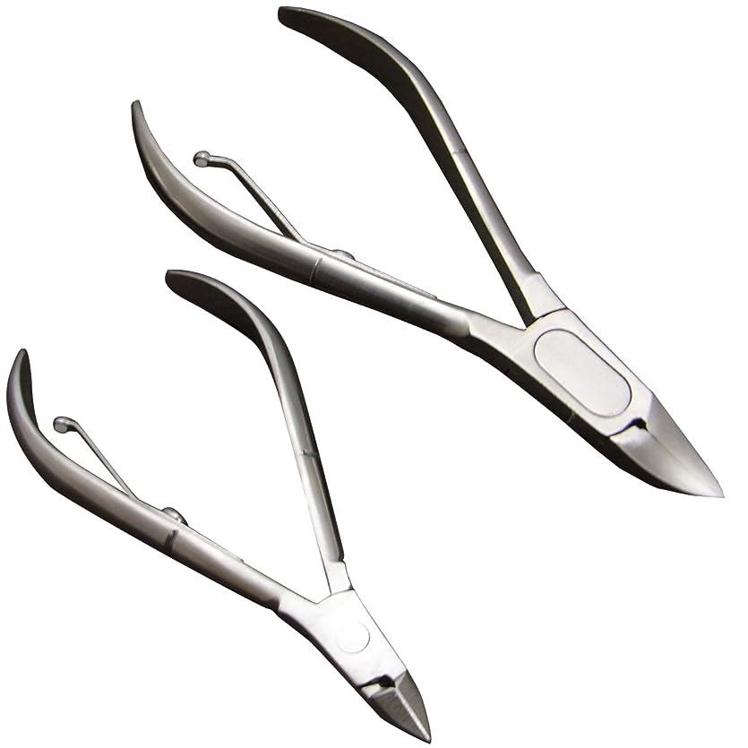 信者リース更新する「爪切り 大小2本セット」ネイルニッパー ステンレス製 割れ爪 巻き爪 陥入爪 2枚爪 厚い爪 足用 ささくれ 左右両用 ネイルケア 大小