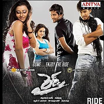 Ride (Original Motion Picture Soundtrack)