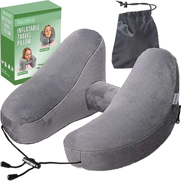 NaoBest 豪华充气旅行枕头飞机航空枕头 W 可调节颈部尺寸支撑下巴头柔软可水洗盖手机口袋灰色推出优惠