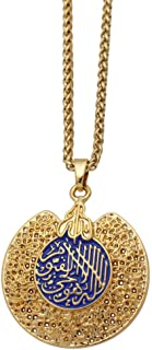 keychainsanny Hanging Car Islam Muslim Allah AYATUL KURSI Pendant Necklace Arabic God Messager Gift