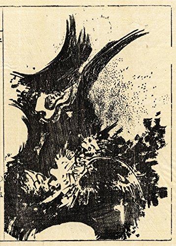 World of Art Tachibana (morikuni Ryu Drachen. Japan 17–18. Jahrhundert 250GSM, Hochglanz, A3, vervielfältigtes Poster