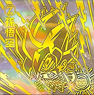 【超1-26 孫悟空 (GGR ゴールドゴッドレア) 】 ドラゴンボール 超戦士シールウエハース超