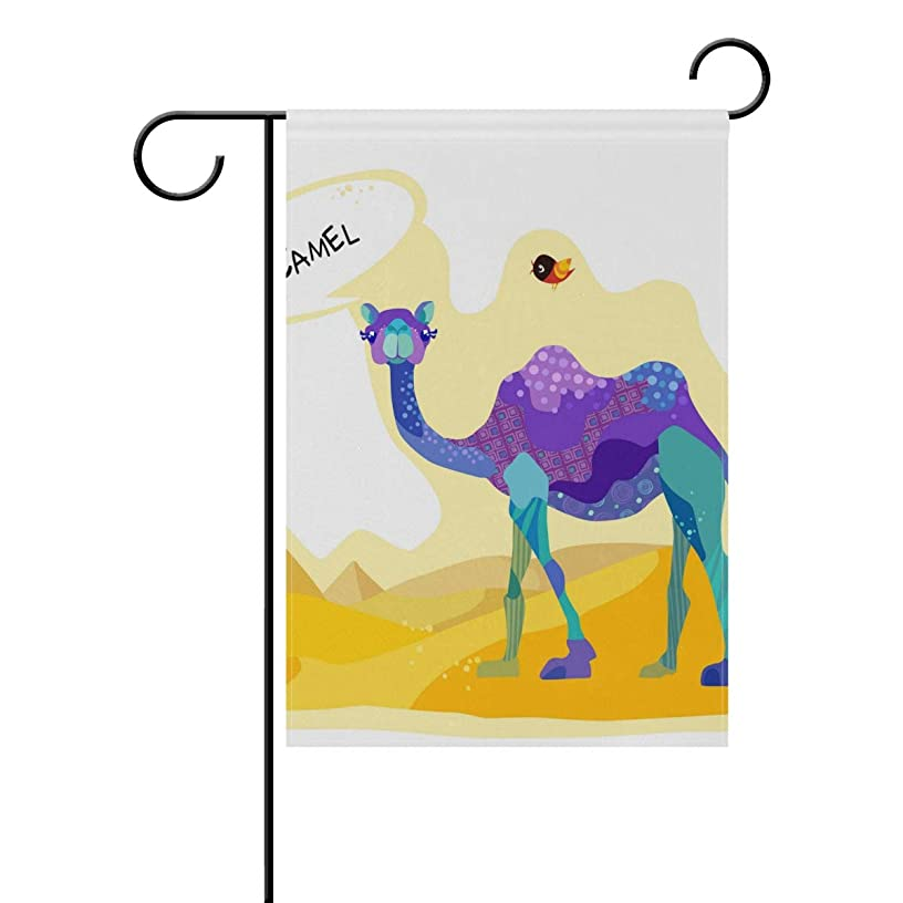 Chic Houses Cute Camel Q Version Cartoon Colorful Animal Seriess Garden Flag Vertical Double Sided Creative Design Easter Spring Summer Welcome Yard Decor 28 x 40 Inch 2030356