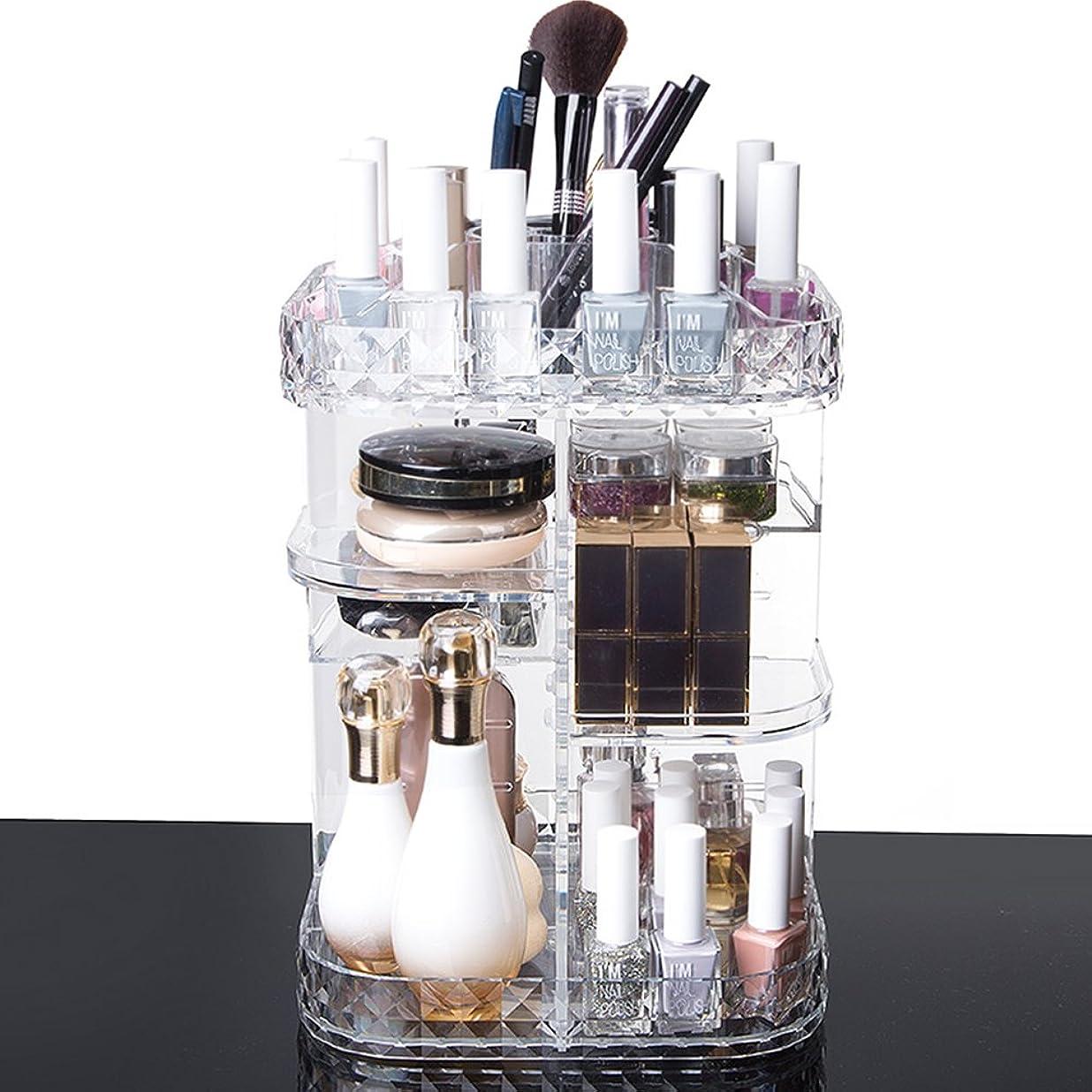 ブラザーほとんどないスパン化粧品収納ボックス メイクケース メイクボックス 化粧品入れ コスメ収納スタンド (360度回転式)