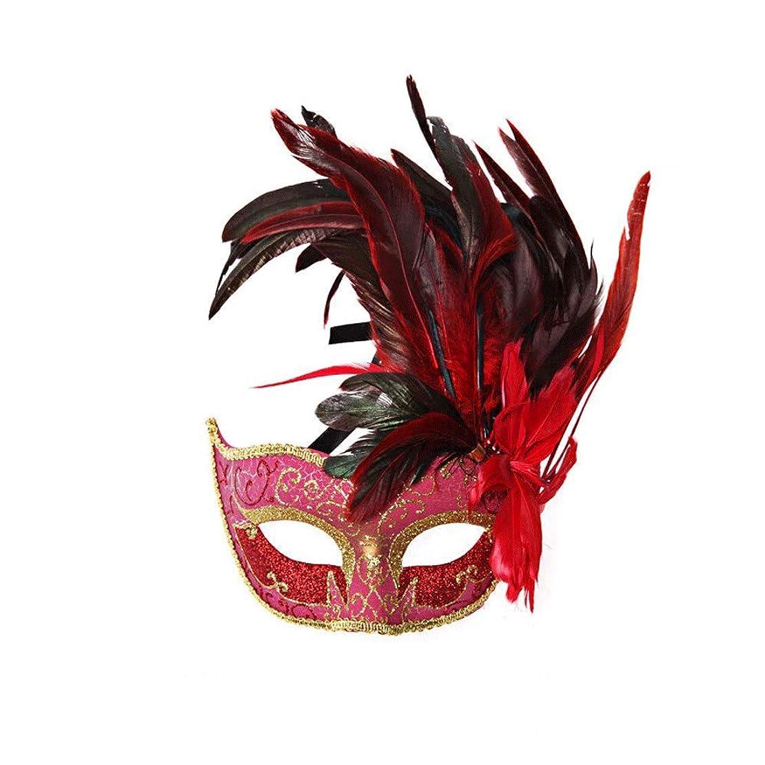 会計ロマンスレバーNanle ハロウィンマスクハーフフェザーマスクベニスプリンセスマスク美容レース仮面ライダーコスプレ (色 : Style A red)