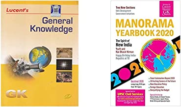 General Knowledge + The Malayala Manorama English Yearbook 2020 (Set of 2 Books)