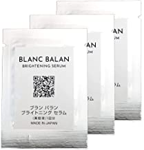 イノセンスビューティー BLANC BALAN ブランバラン ブライトニングセラム 美容液 お試しサンプル 3包