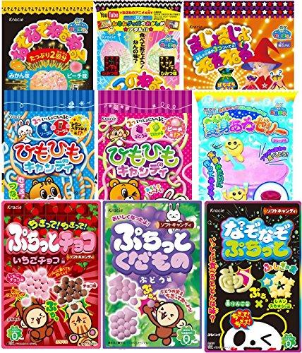 Kracie Popin' Cookin' - Neruneru DIY Candy 9 'brand-new' items bundle set