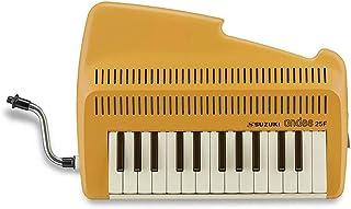 限定カラー SUZUKI andes 25F Latte スズキ 鍵盤リコーダー アンデス鍵盤楽器なのに笛の音 和音も奏でられる鍵盤リコーダー ラテ