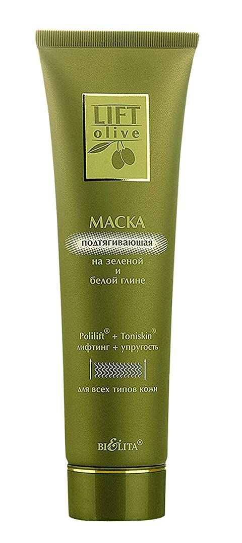 エジプト人ランダム不規則性Bielita & Vitex Lift Olive Line | Green and White Clay Lifting Mask 30+ for All Skin Types, 100 ml | Olive Oil, Green Clay, White Clay, D - Panthenol, Menthol, Vitamins, Sunflower Oil