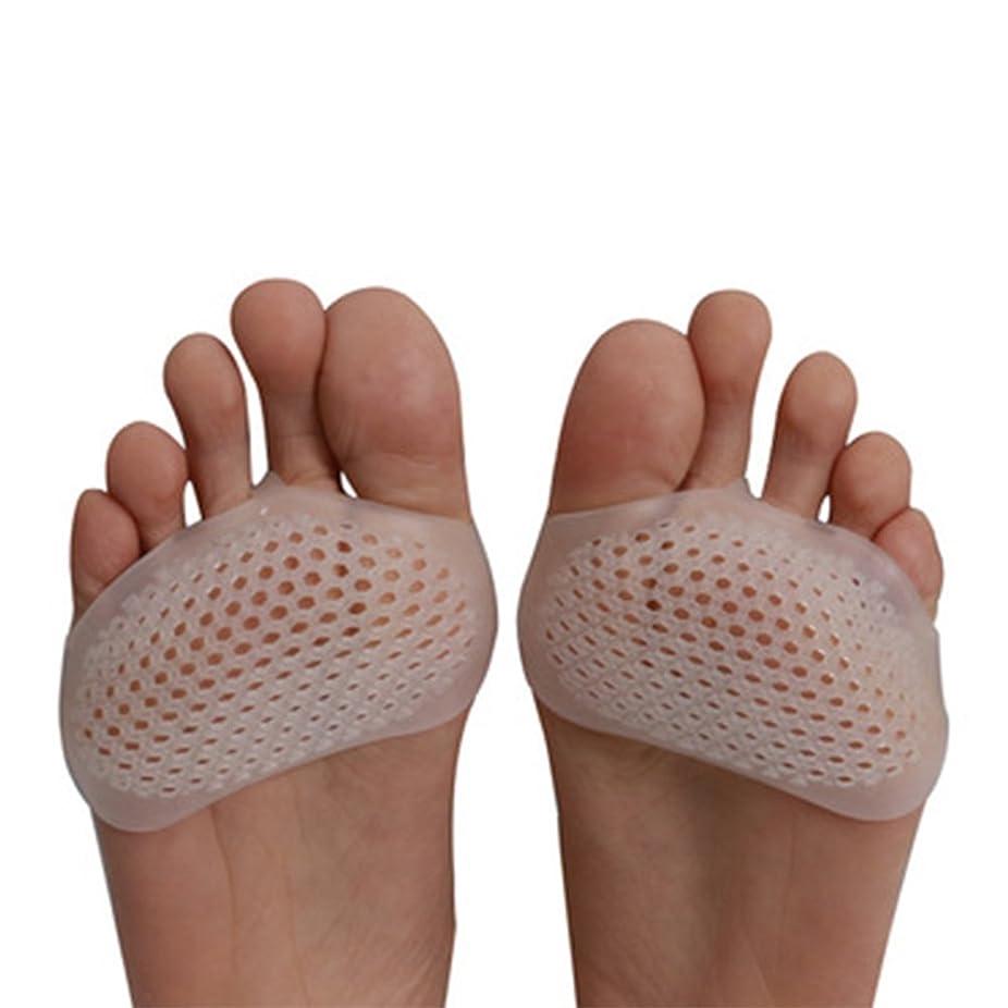 嬉しいです敵対的ログLittleliving 足裏保護パッド 衝撃吸収 種子骨保護サポーター モートン病に?足裏のマメ?魚の目?タコの痛みにジェルが効く 外反母趾サポーター 男女適用 左右1セット