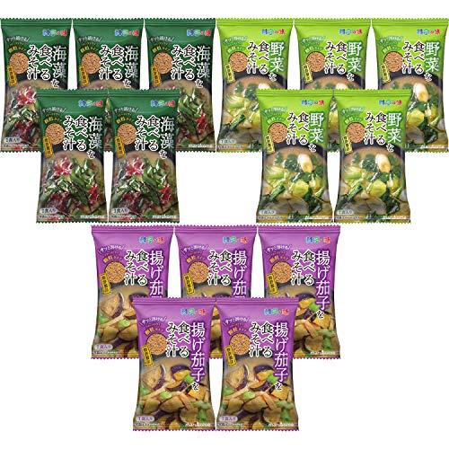 【セット商品】マルコメ 食べる味噌汁シリーズ(野菜5食 海藻5食 揚げ茄子5食 )