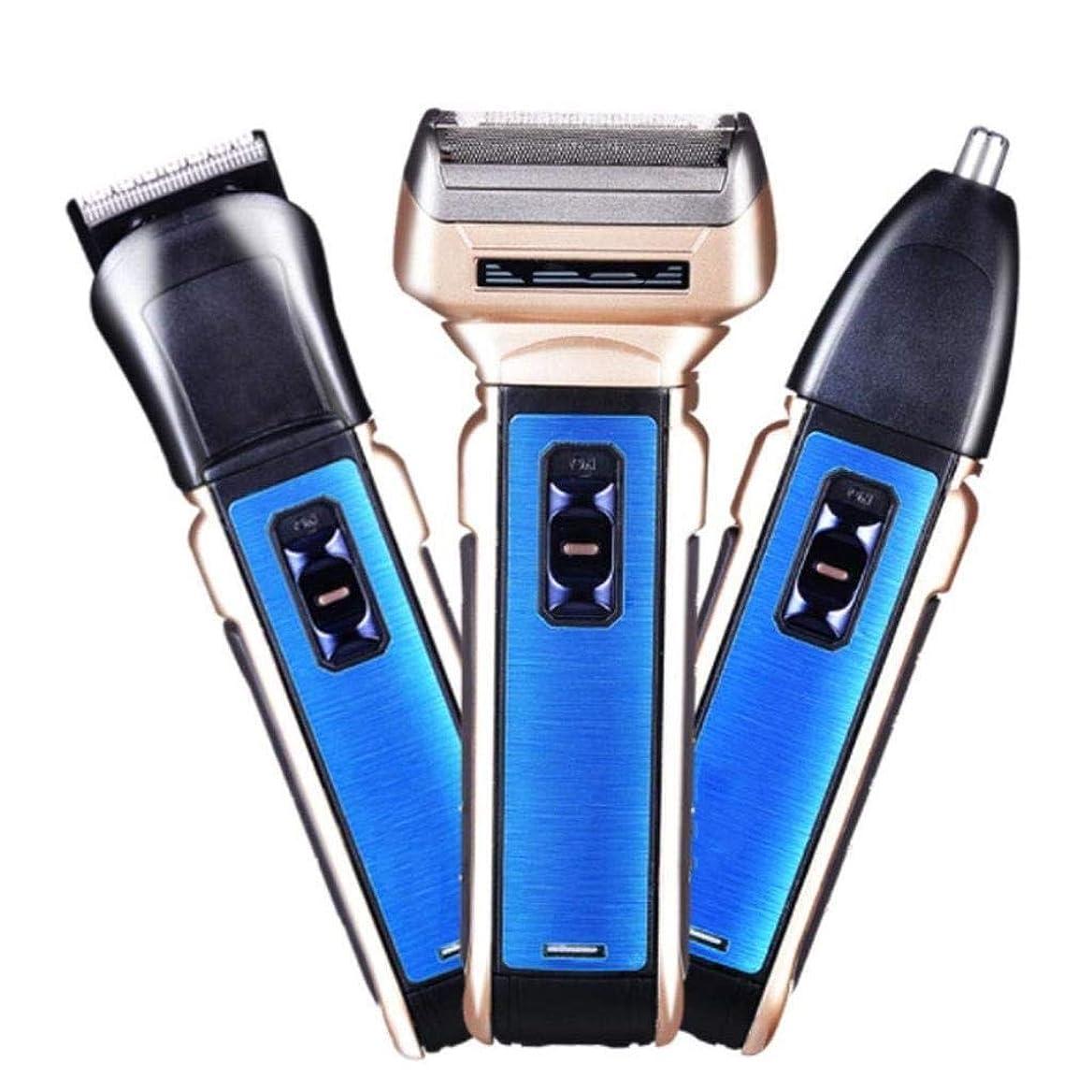 迅速服を片付ける人口フェイシャルヘアー3-in-1鼻毛トリマーセットABS 360°往復充電取り外し可能なヘッドと洗えるデザイン電気かみそり