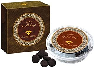 Bait Al Arab (40 Tablets)   Long Lasting Oud Incense with Sultry Indian Rose, Amber, Saffron, Musk and Agarwood   Use with Traditional Charcoal or Electric Bukhoor Burners (Mabkhara)   Frankincense