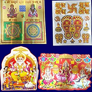 Best god wall stickers online india Reviews