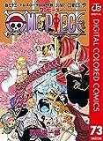 ONE PIECE カラー版 73 (ジャンプコミックスDIGITAL)