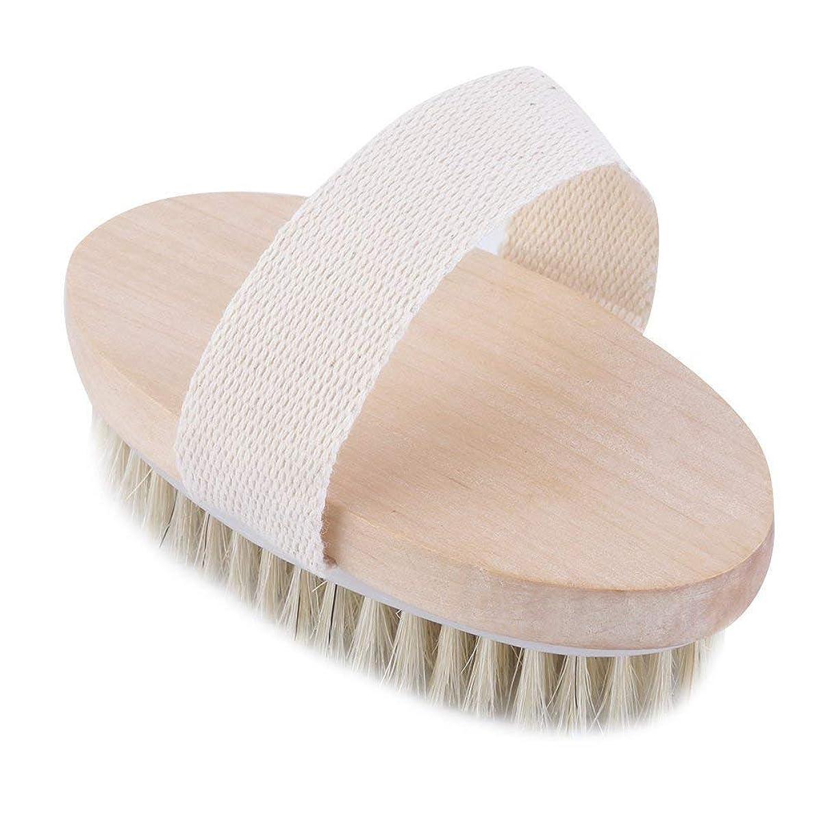 ドックうまれた昼食Dry Skin Body Natural Bristle Brush Soft SPA Brush Bath Massager Home