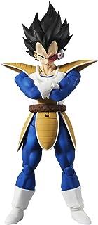 Bandai Vegeta Figura 16 Cm Dragon Ball Z SH Figuarts, Multicolor (BDIDB147831) , Modelos/colores Surtidos, 1 Unidad