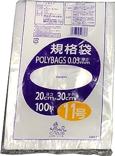 オルディ ポリ袋 規格袋 食品衛生法適合品 透明 11号 横20×縦30cm 厚み0.03mm そのまま置いて一枚づつ取り出して使える ビニール袋 L03-11 100枚入