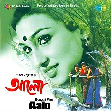 Aalo (Original Motion Picture Soundtrack)