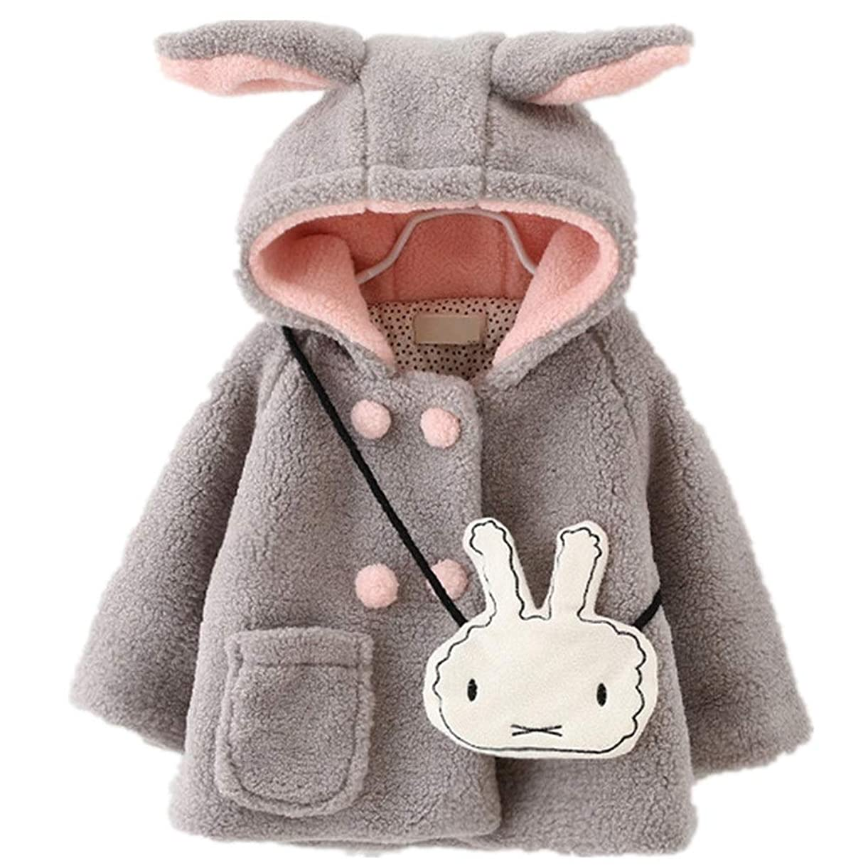 精神的にゴールデン動物園ベビー服 子供服 男の子 女の子 コート バッグ0-3年の女の子のコート綿の長袖のプリンセスコットンジャケット (Color : Gray, Size : 90cm9100)