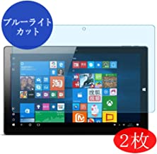 【2 Pack】 Synvy Anti Blue Light Screen Protector for Onda oBook10 Pro 10.1
