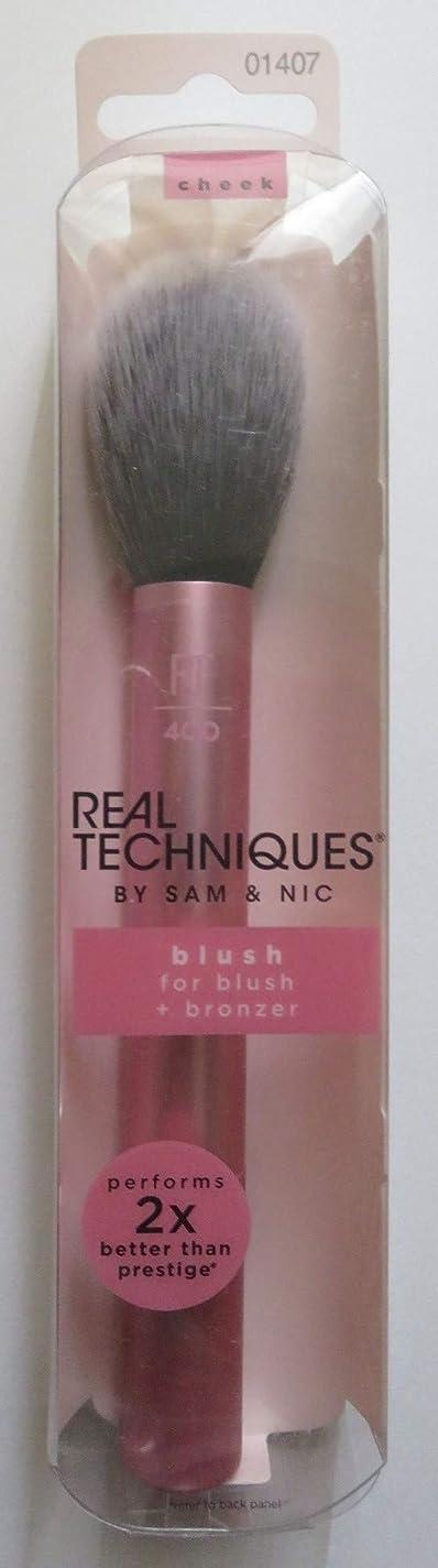 Real Techniques BLUSH BRUSH リアルテクニークブラッシュブラシ [並行輸入品]