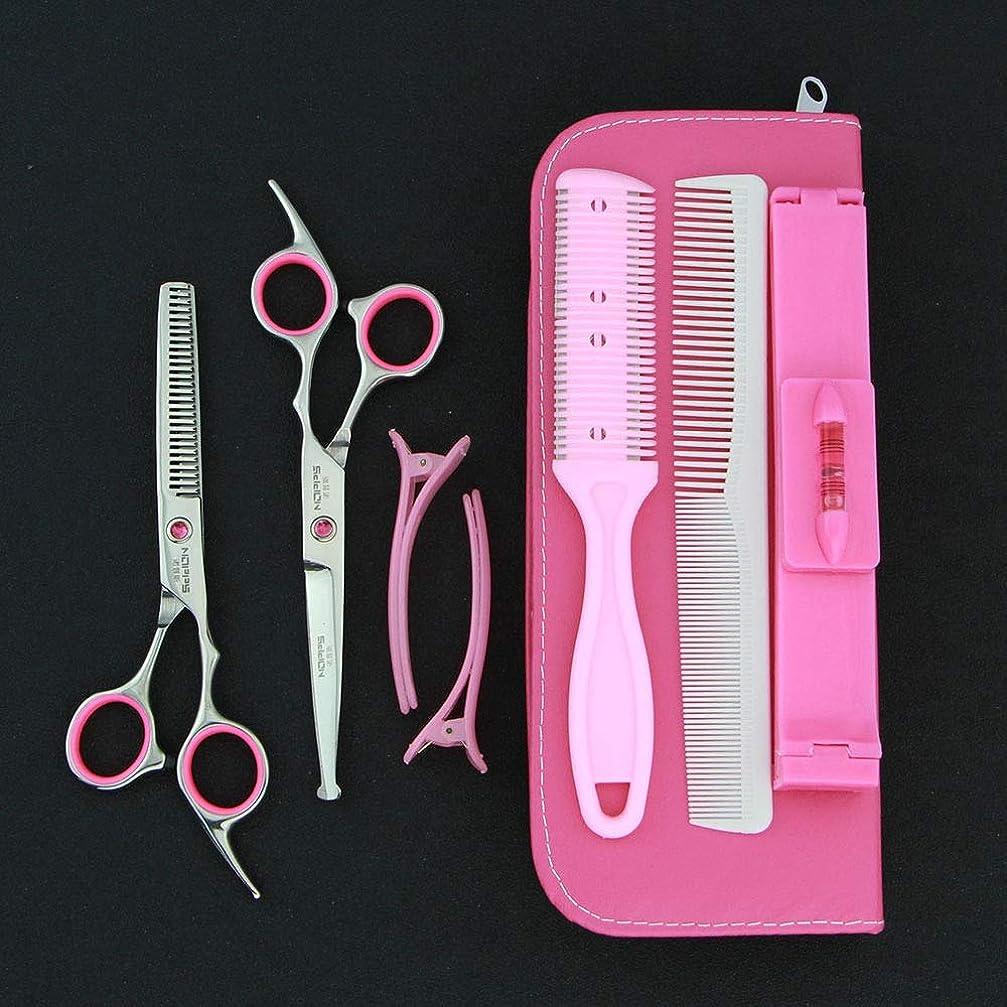 ペンス組等々シザー カットシザー 8個理髪はさみキットヘアカットはさみセット、間伐はさみ、前髪アーティファクト、髪の櫛、革はさみケース ヘアカット シザー (Color : Pink)