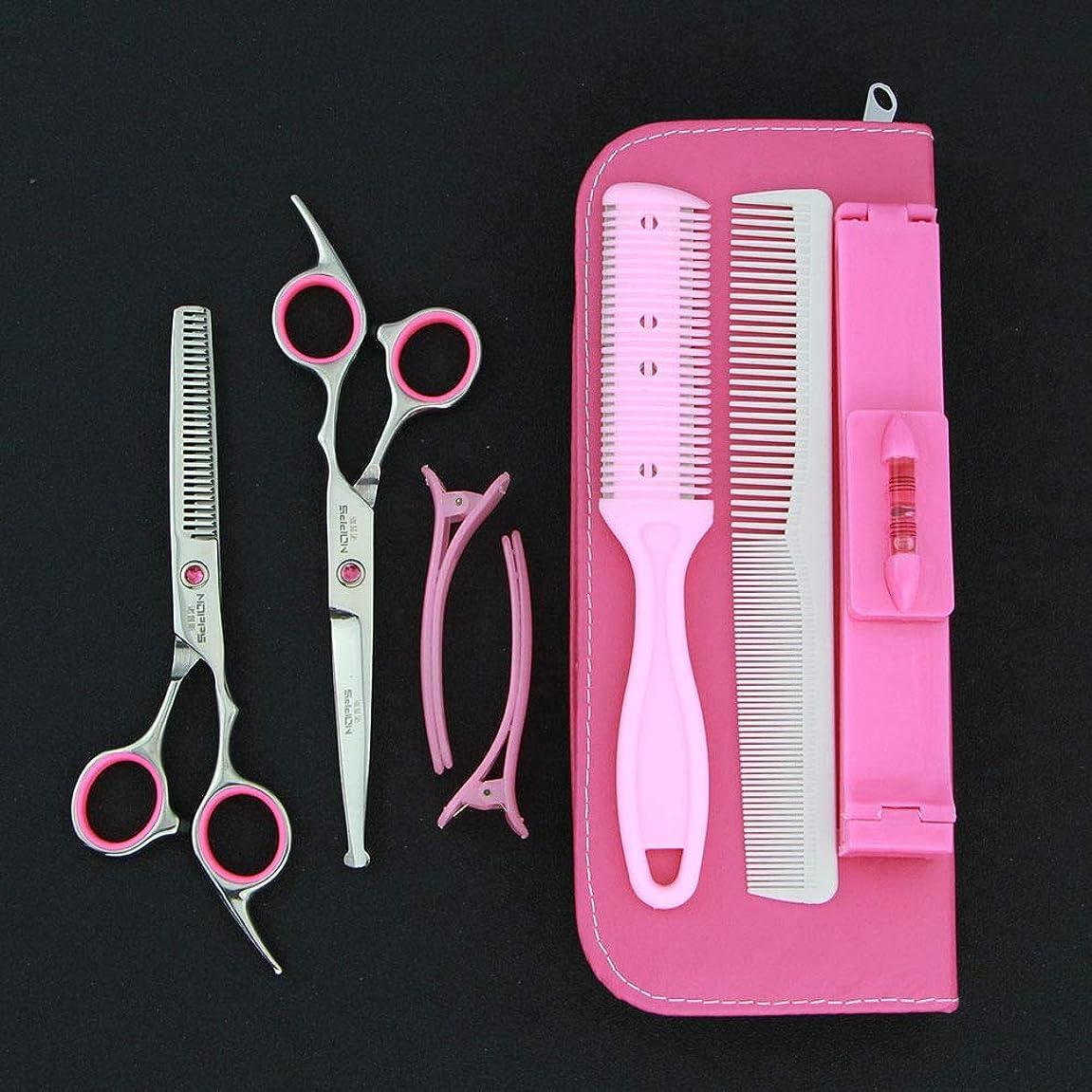 じゃがいもボア判読できないシザー カットシザー 8個理髪はさみキットヘアカットはさみセット、間伐はさみ、前髪アーティファクト、髪の櫛、革はさみケース ヘアカット シザー (Color : Pink)