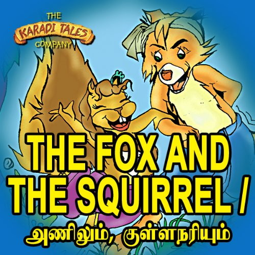 The Fox and the Squirrel - Anilum Kullanariyum audiobook cover art