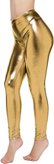 Womens Sexy Shiny Faux Leather Leggings Pants
