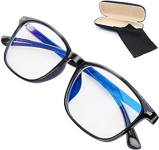Blue Light Blocking Glasses, Lippbest Classic Vintage Square Eyeglasses Frame Anti UV Blue Ray Lenses Computer Glasses Blue Light Blocking Glasses for Men and Women(Black)