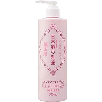 菊正宗 日本酒の乳液 380ml セラミド