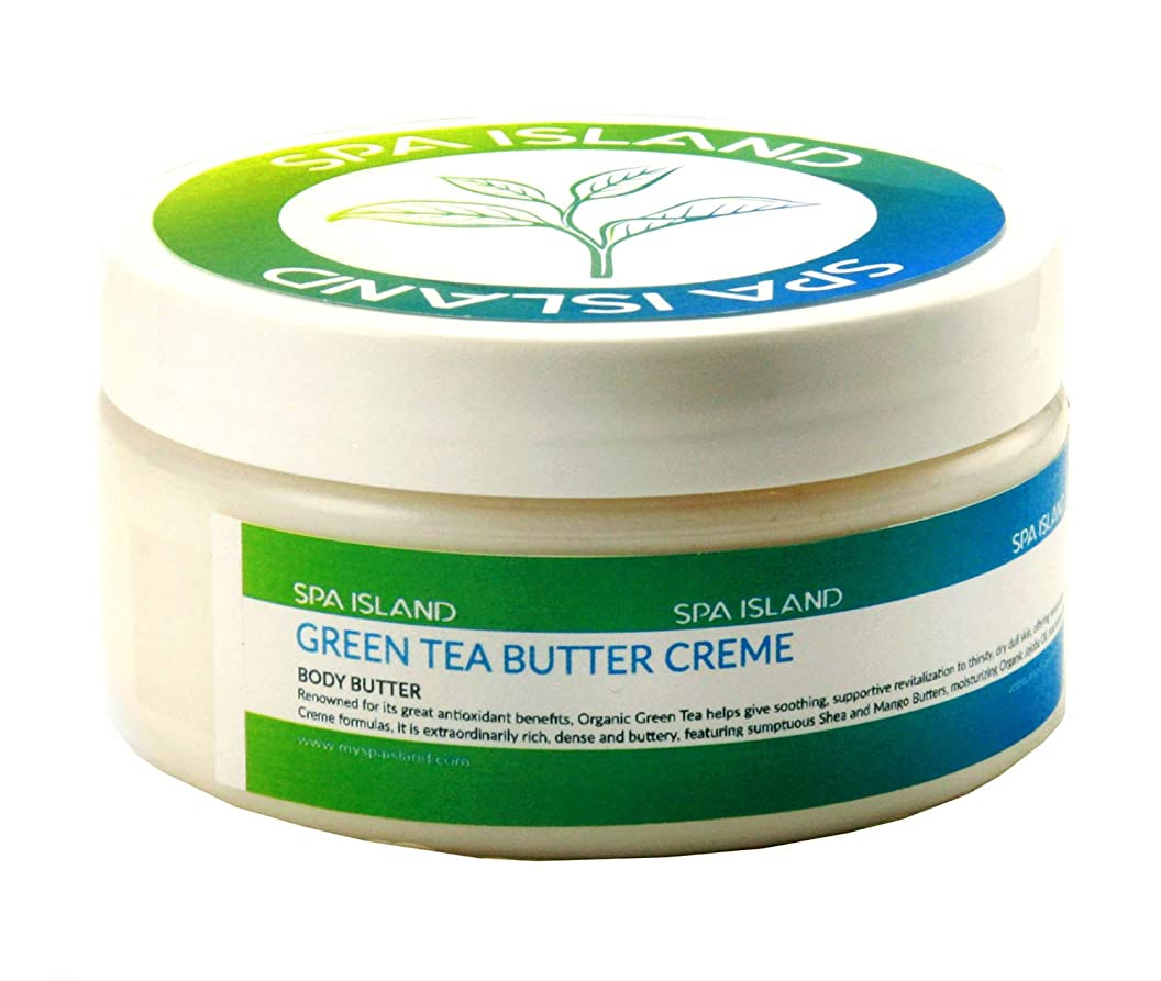 要旨緩やかな防衛Spa Island 5.7oz Green Tea Body Butter Cream - Pack of 3