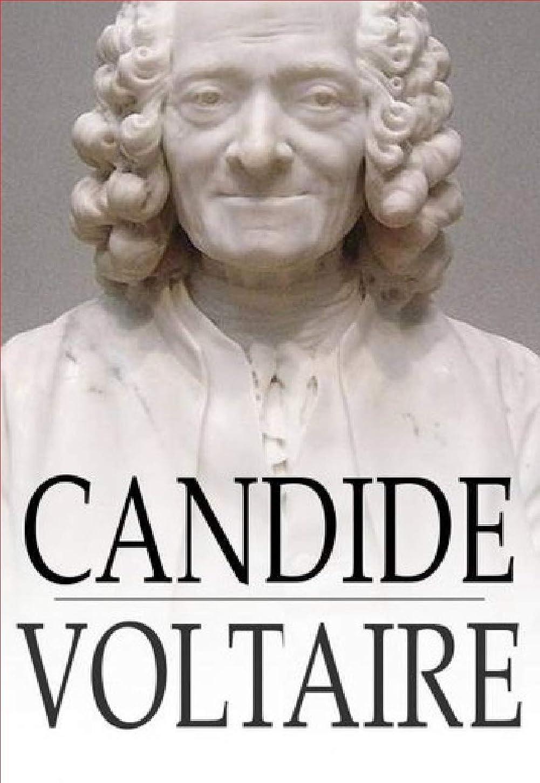 レンズ謝罪考えたCandide (Ed illustree) (French Edition)