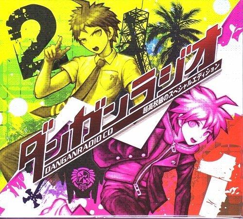 ダンガンロンパ1・2 Reload PSVita 特典ディスク『ダンガン ラジオ CD 超高校級のスペシャルエディション(CD-ROM)』【特典のみ】