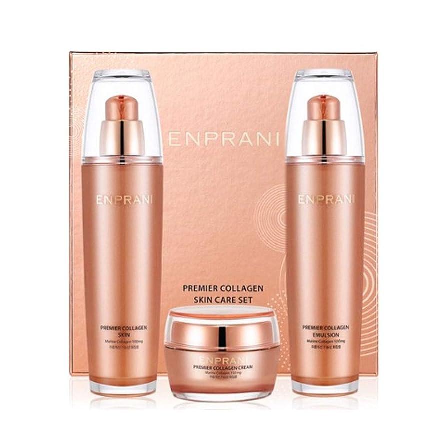 こどもの宮殿オーナー方法論エンプラニ?プレミアコラーゲンセット(スキン125ml、エマルジョン125ml、クリーム50ml)、Enprani Premier Collagen Set (Skin、Emulsion、Cream) [並行輸入品]