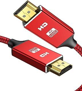 Snowkids hdmiケーブル 4.5m 4k 60hz 10種の長さ hdmi 2.0規格 HDR/3D/18Gbps 高速イーサネット対応 パソコンの画面をテレビに映す Apple TV,Fire TV Stick,PS4/3,Xbo...