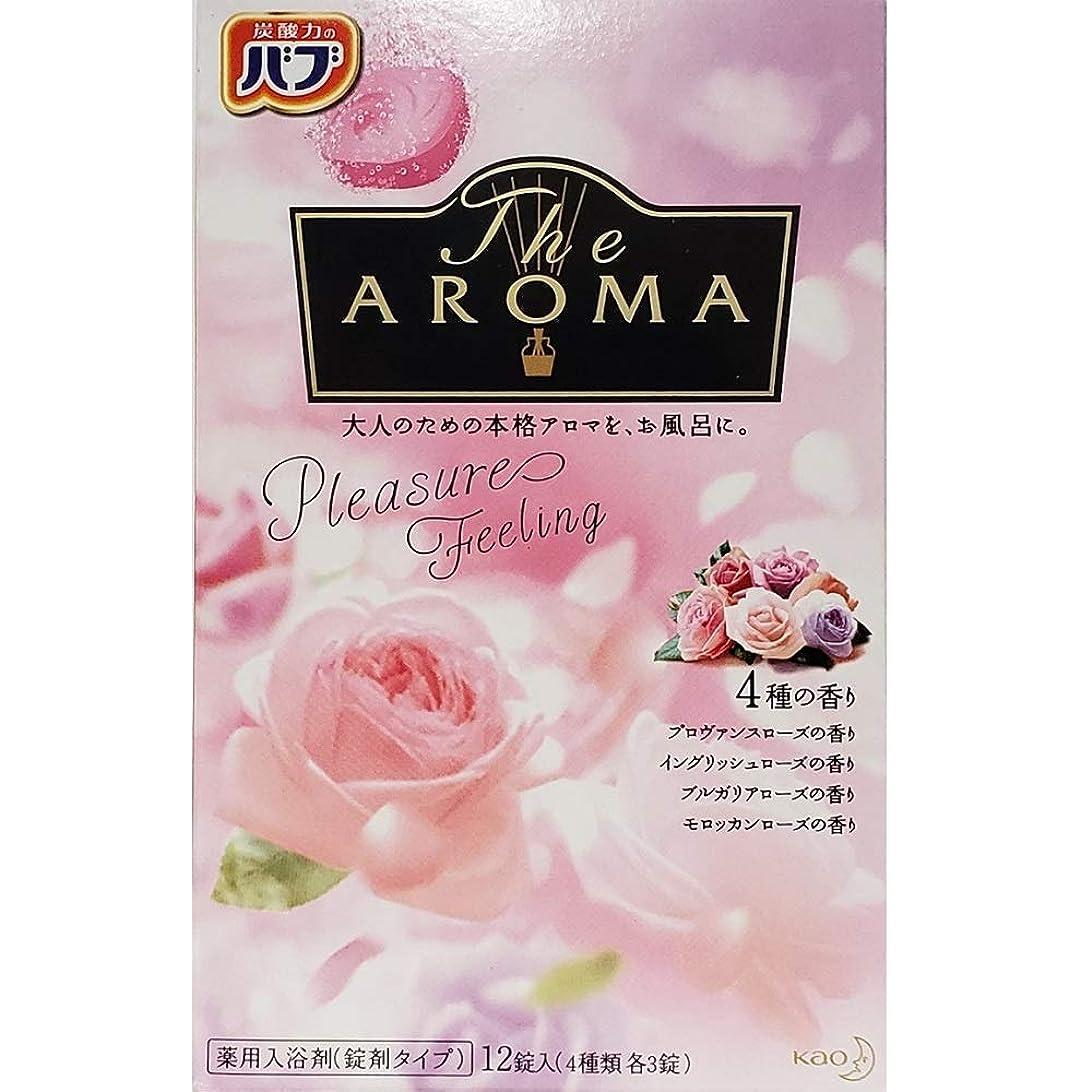 ホールドオールベッツィトロットウッドメカニックバブ The Aroma Pleasure Feeling 40g×12錠(4種類 各3錠) 医薬部外品
