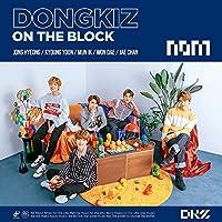 ドンキッズ - - DONGKIZ ON THE BLOCK (Vol.1) CD+Booklet+2Photocards [韓国盤]