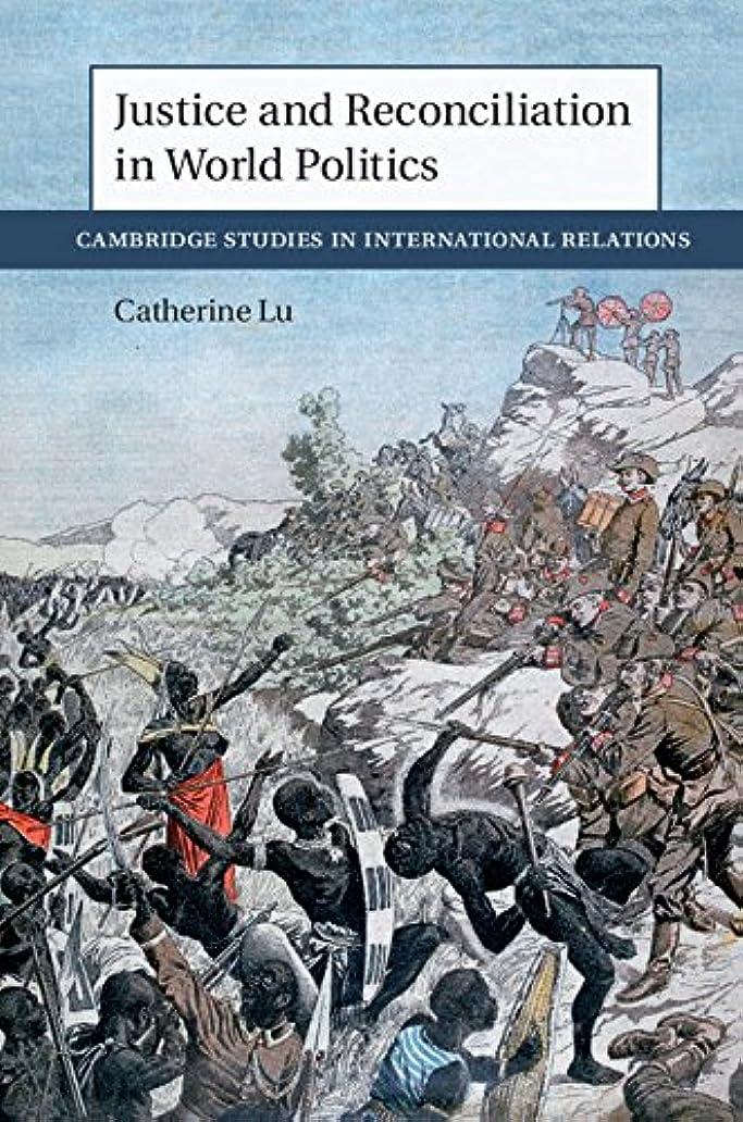 統計的の量上記の頭と肩Justice and Reconciliation in World Politics (Cambridge Studies in International Relations Book 144) (English Edition)