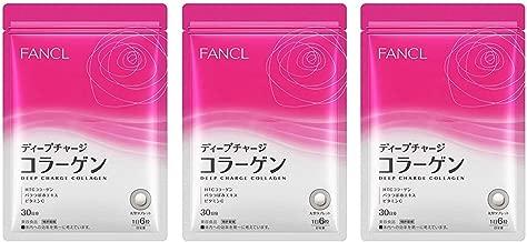 fancl collagen tablets