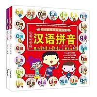 幼小衔接学前训练营:汉语拼音+英文字母