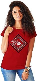 Nas Trends Ya Asheqat El-ward Floral Print Crew Neck Cotton Slim Fit T-Shirt for Women