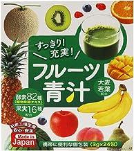 ヒロコーポレーション フルーツ青汁 3g×24包