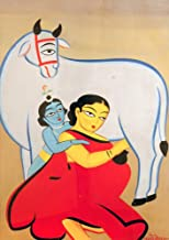 Berkin Arts Jamini Roy Giclee Art Paper Print Art Works Paintings Poster Reproduction(Krishna Jasoda)