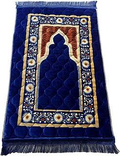 سجادة صلاة اسلامية من تويبو، بطانية صلاة اسلامية مناسبة لشعائر الحج والسفر بتصميم كلاسيكي يلائم الرجال والنساء